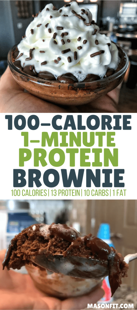 You'll love this ooey-gooey microwaveable chocolate protein brownie that's ready in one minute and packs 13 grams of protein into 100 calories.