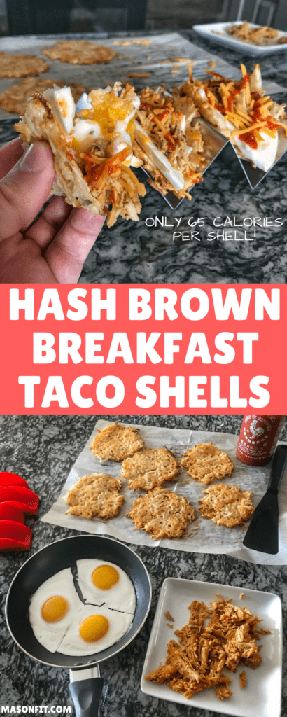 A super simple recipe for cheesy, crispy hash brown taco shells that will take your breakfast tacos to the next level. And with 5 grams of protein and carbs per shell, they'll fit into nearly any type of nutrition plan.