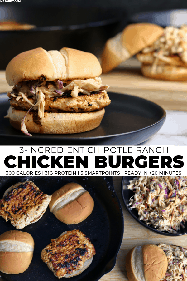 A simple recipe for burgers made with ground chicken and a chipotle ranch slaw. Each burger has 31g of protein with just 300 calories and 5 WW Smart Points.
