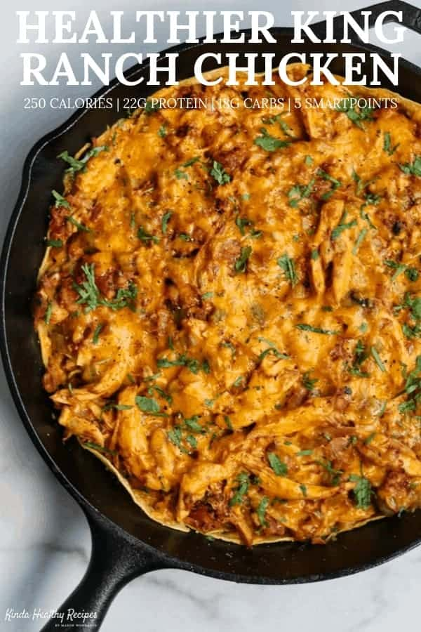 This spin on healthy King Ranch chicken combines a beaucoup of fresh vegetables with shredded rotisserie chicken, Greek yogurt, extra thin corn tortillas, and melted cheddar to create a cheesy, flavorful casserole. Each serving has just 250 calories, 5 Weight Watcher Smart Points, and is packed with 22 grams of protein!