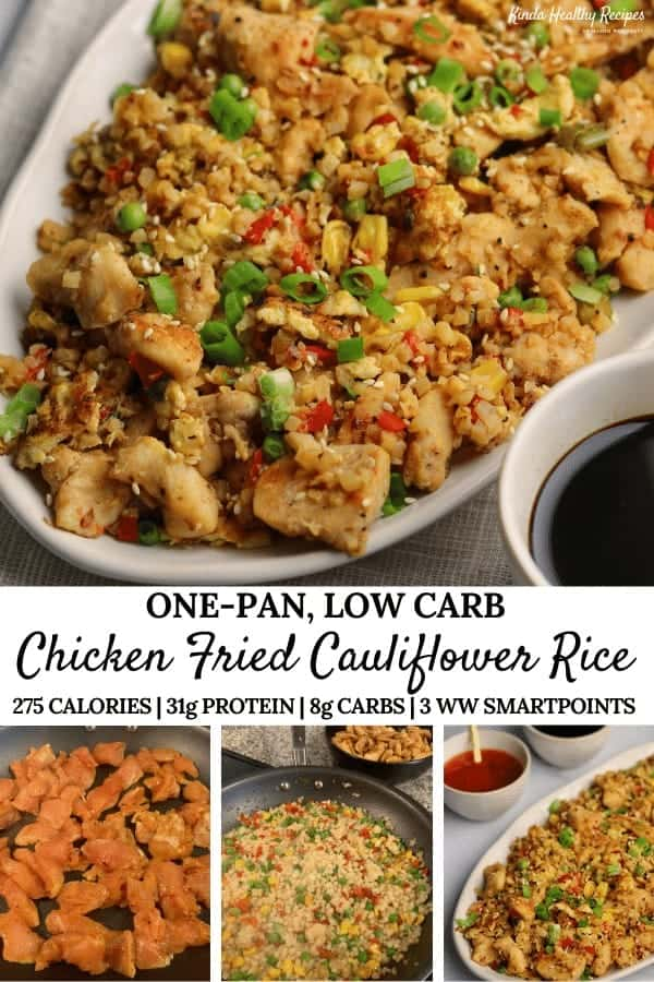 A simple chili garlic chicken fried cauliflower rice recipe with 31 grams of protein, 8 grams of carbs, 275 calories, and 3 WW Smart Points per serving. Perfect for meal prep or a busy weeknight dinner!