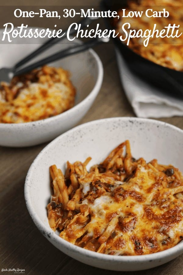 If you like easy recipes, you'll love this low carb chicken spaghetti recipe! It combines shredded rotisserie chicken with a creamy sauce, cheddar, and monterey jack cheese to make one of the more flavorful versions you'll come across.