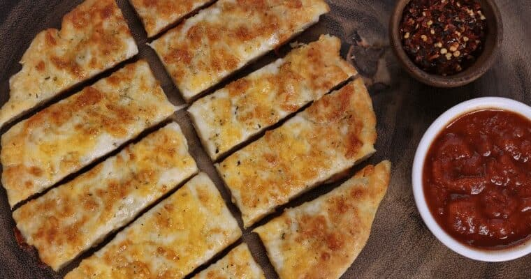 Cheesy Garlic Air Fryer Bread